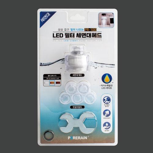 [욕실/세면대헤드] 퓨어레인 필터 세면대헤드( LED)  PR-100